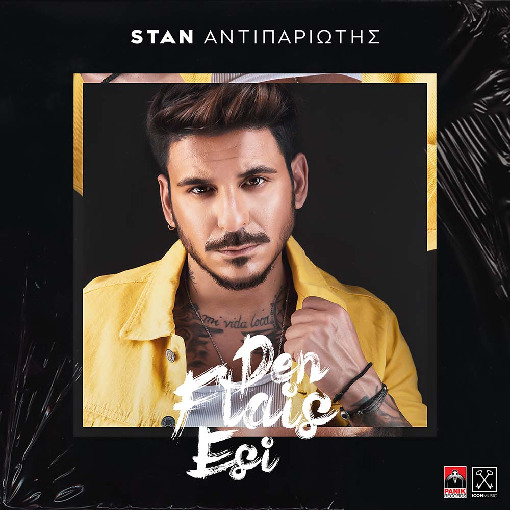 Stan-Den-Ftais-Esy