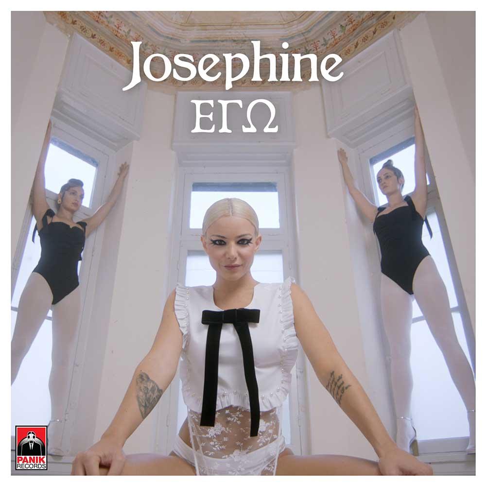 Josephine - Εγώ