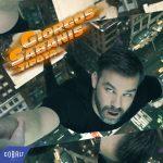 Νέο Single & Video Clip: ΓΙΩΡΓΟΣ ΣΑΜΠΑΝΗΣ – ΤΙΠΟΤΑ | Mόλις κυκλοφόρησε!