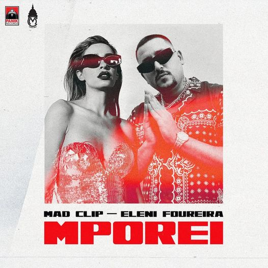 Mad Clip & Ελένη Φουρέιρα – Μπορεί