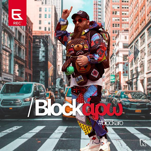 NEO! REC #Blockaro