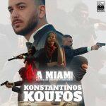 Κωνσταντίνος Κουφός – «La Miami»