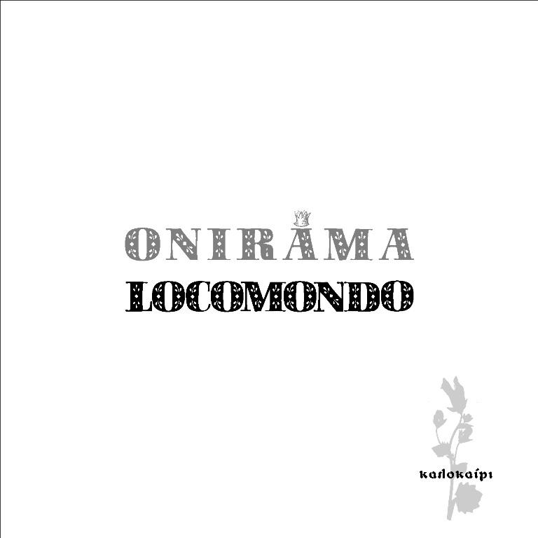 Onirama + Locomondo – Καλοκαίρι