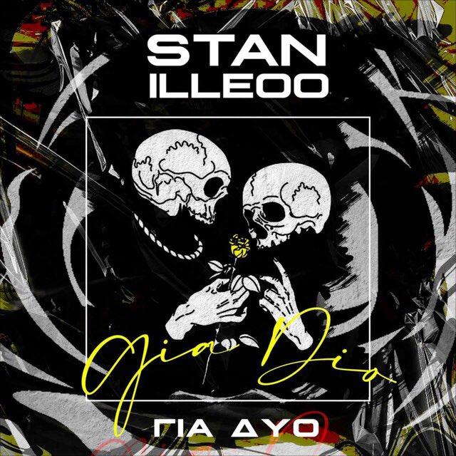 Stan & iLLEOo –  «Για Δυό»