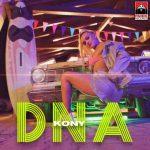 ΚΟΝΥ – «DNA»   Νέο Τραγούδι & Music Video